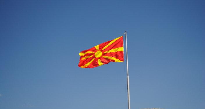 Le drapeau de la République de Macédoine