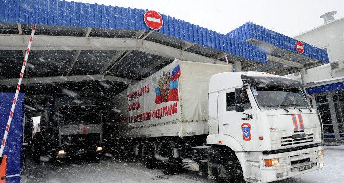 Восьмой российский гуманитарный конвой с помощью для Донбасса