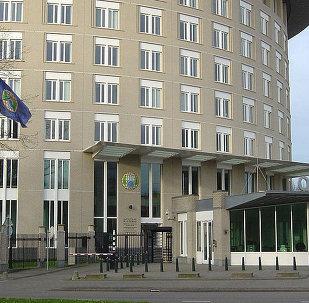 Le siège de l'Organisation pour l'interdiction des armes chimiques (OIAC)