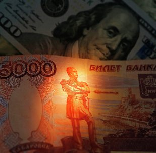 Billet de 5.000 roubles