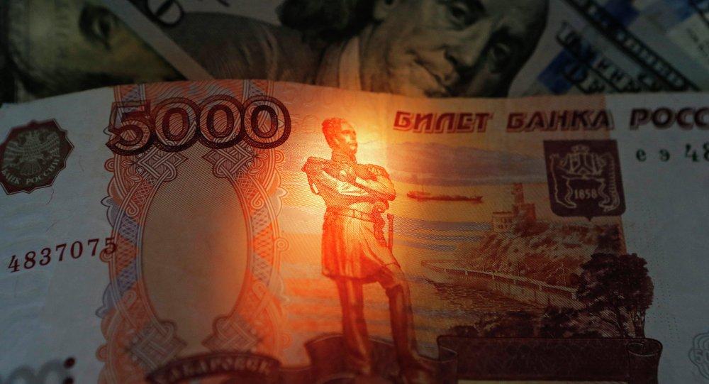 Billet de 5.000 roubles