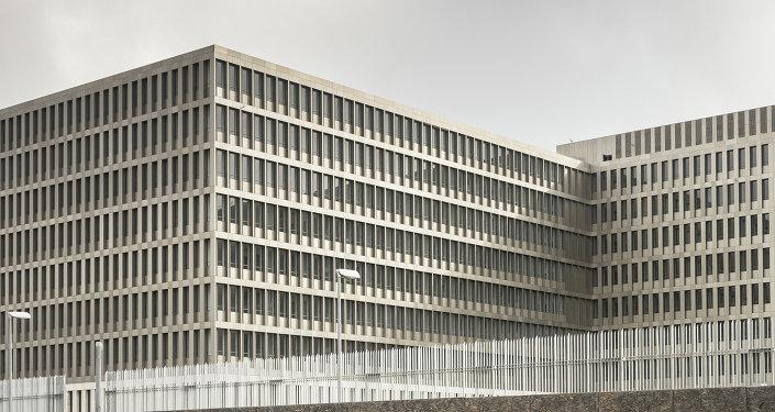 Le siège du BND
