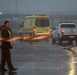 L'avion du PDG de Total s'écrase à l'aéroport de Vnoukovo