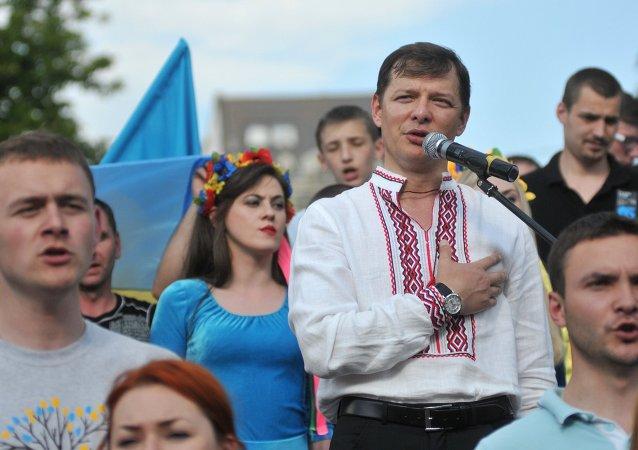 Dirigeant du Parti radical ukrainien Oleg Liachko