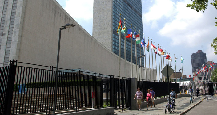 Le siège des Nations unies à New York