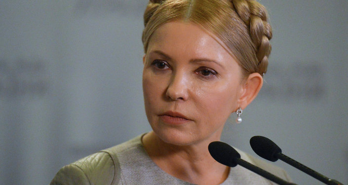Ioulia Timochenko