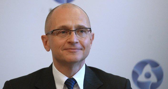 Sergueï Kirienko