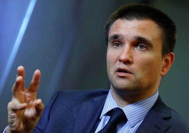Pavel Klimkine