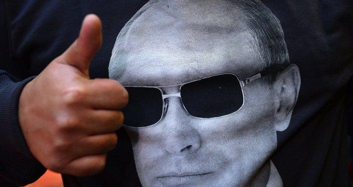 Image du président russe Vladimir Poutine