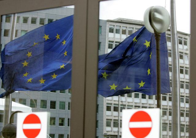 Drapeaux l'UE
