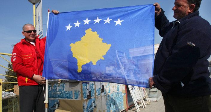 Drapeau du Kosovo