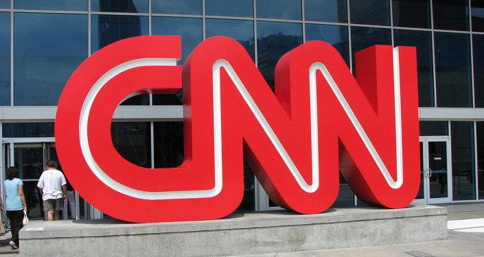 Le siège de CNN