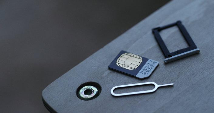 La NSA américaine et son homologue britannique le GCHQ auraient dérobé des millions de clés de cryptage des cartes SIM