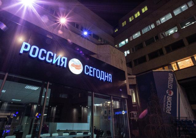 Enseigne Rossiya Segonya