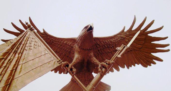 L'aigle américain