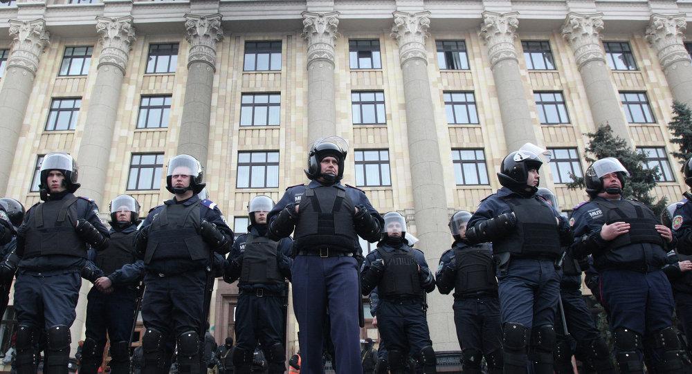 Policiers de Kharkov