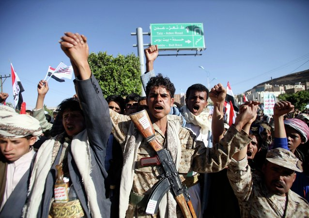 Protestations du mouvement chiite des Houthis (Archives)
