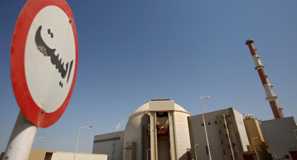 La centrale à Bouchehr