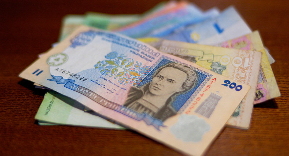 Hryvnia, monnaie nationale de l'Ukraine