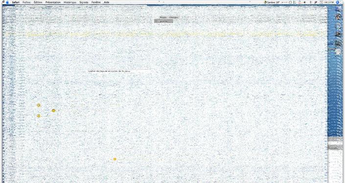 Un écran brouillé