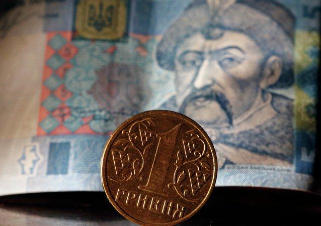 Des hryvnias ukrainiennes