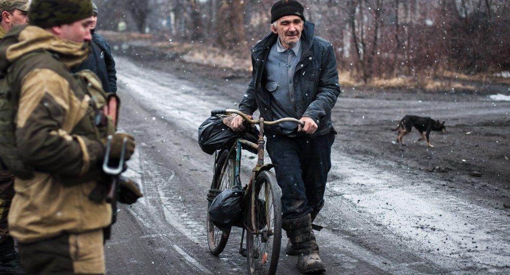 Situation dans lа région de Donetsk (mars 2015)