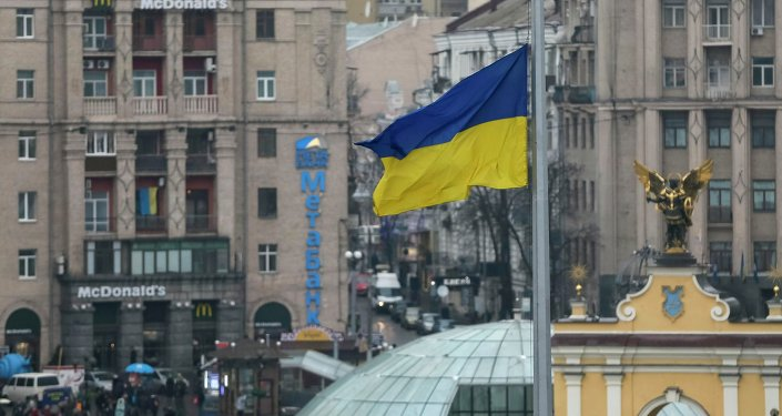 Le drapeau ukrainien. Place de l'Indépendance à Kiev