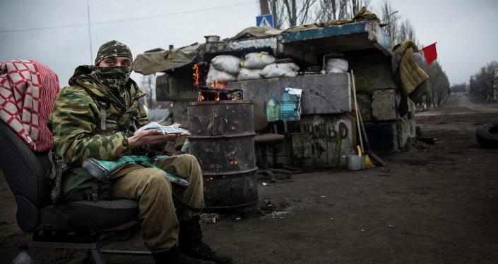 Situation dans Donetsk