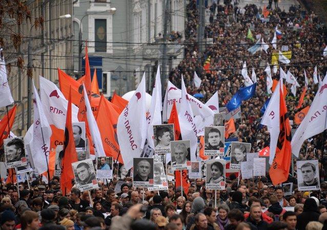 La marche de l'opposition à Moscou. Archive photo