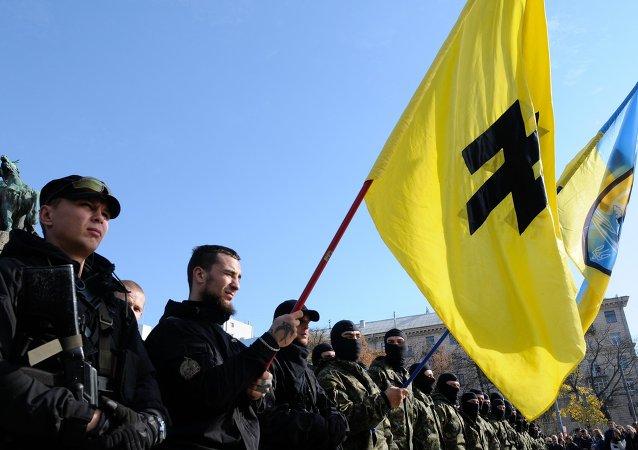 le bataillon Azov