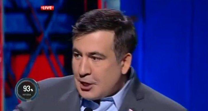 Lapsus de Mikhaïl Saakachvili sur la TV ukrainienne