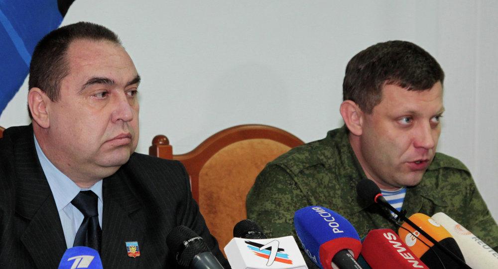 Alexandre Zakhartchenko et Igor Plotnitski
