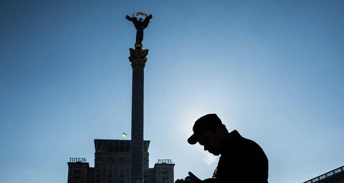 La place centrale de Kiev