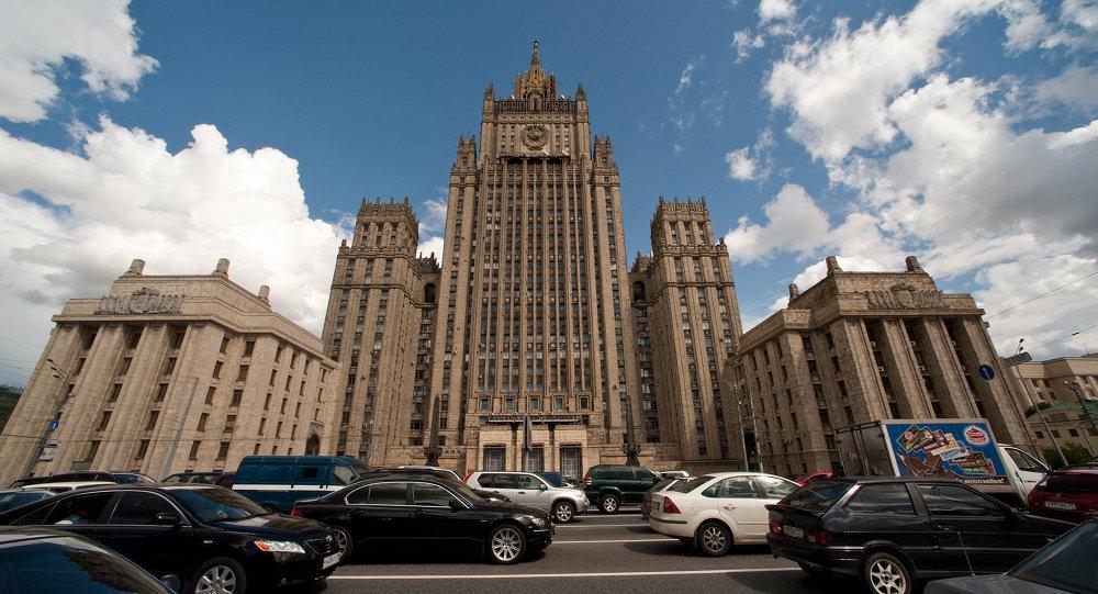 Le bâtiment du Ministère des Affaires étrangères de la Russie, place Smolenskaïa