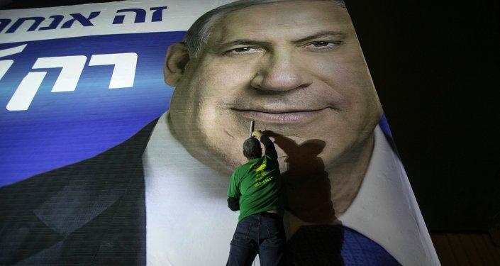 Poster du Premier ministre de l'Israël Benjamin Netanyahu  à Tel-Aviv le 10 mars 2015