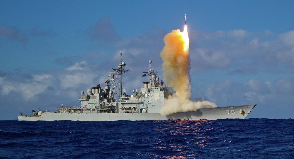 Missile ballistique Missile-3 (SM-3)