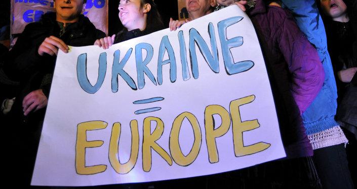 Partisans de l'intégration de l'Ukraine à l'UE