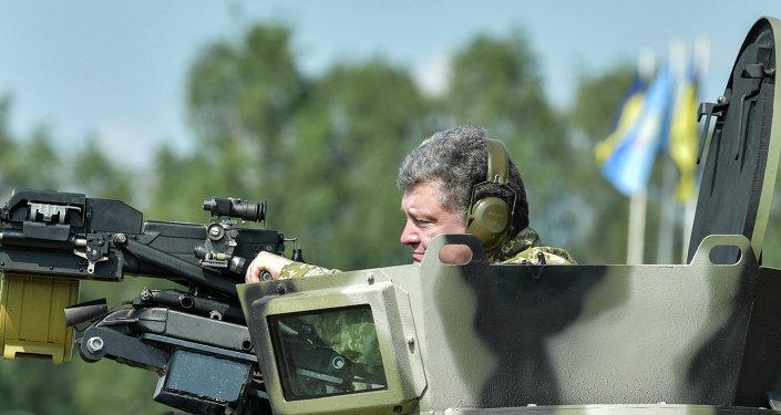 Kiev prêt à s'engager dans la lutte contre Daech
