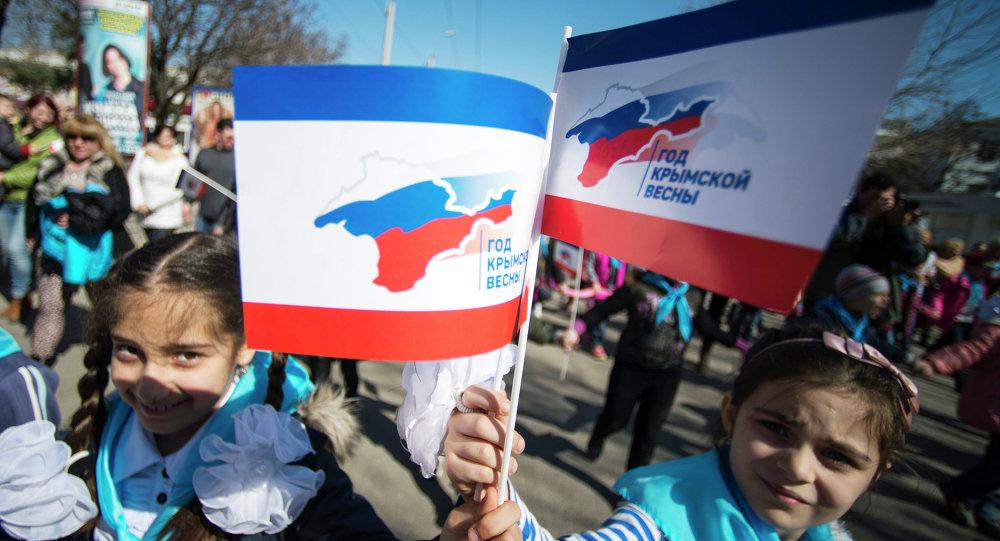 Festivités à l'occasion de l'anniversaire de réunification de la Russie et de la Crimée