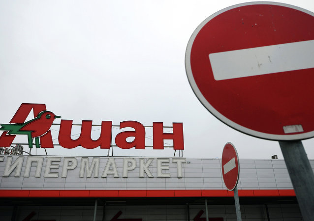 Auchan (Archives)