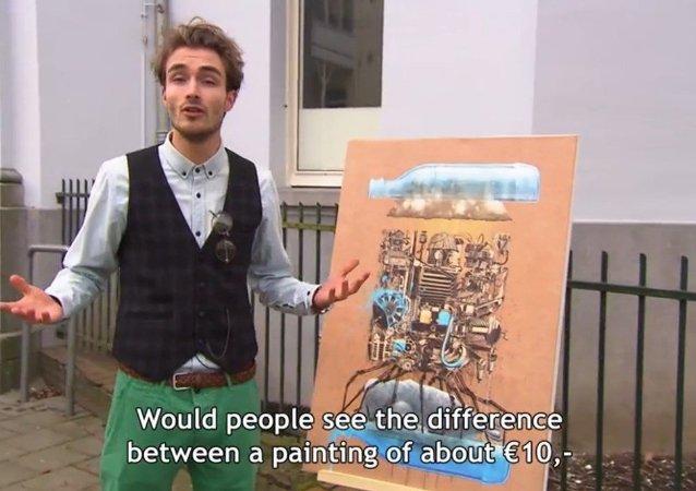 Un poster Ikea présenté aux amateurs d'art