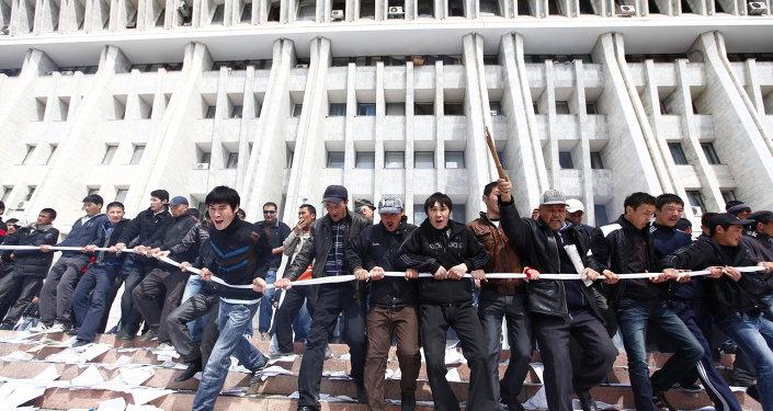 Troubles au Kirghizstan