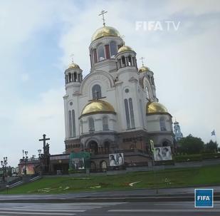 Mondial de football 2018: bienvenue à Ekaterinbourg