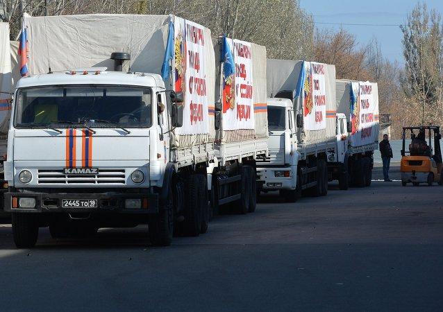 Convoi humanitaire pour le Donbass