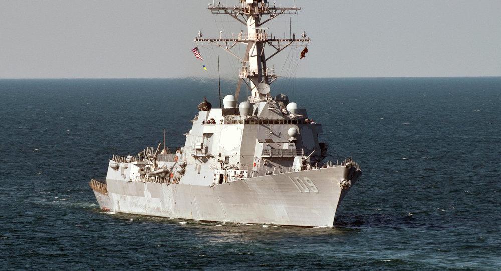 Destroyer américain USS Jason Dunham, mer Noire. Archive photo