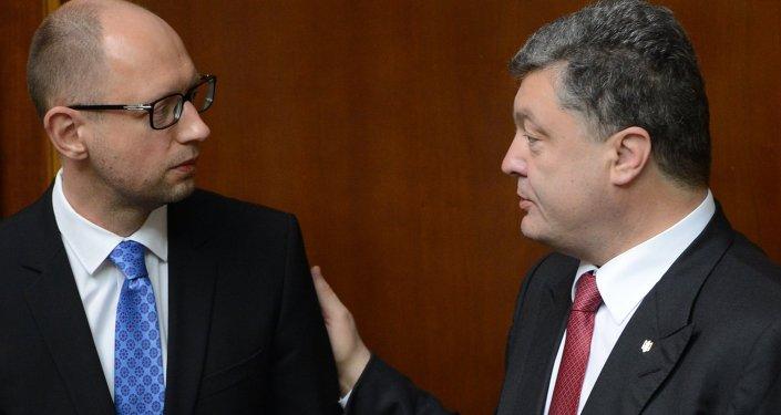 Arseni Iatseniouk et Piotr Porochenko