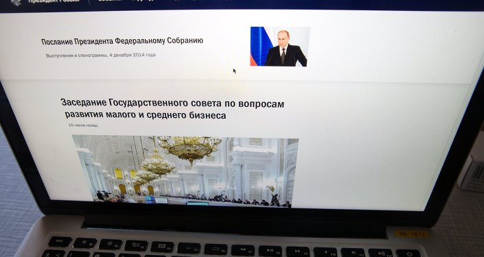 Nouvelle version du site Kremlin.ru