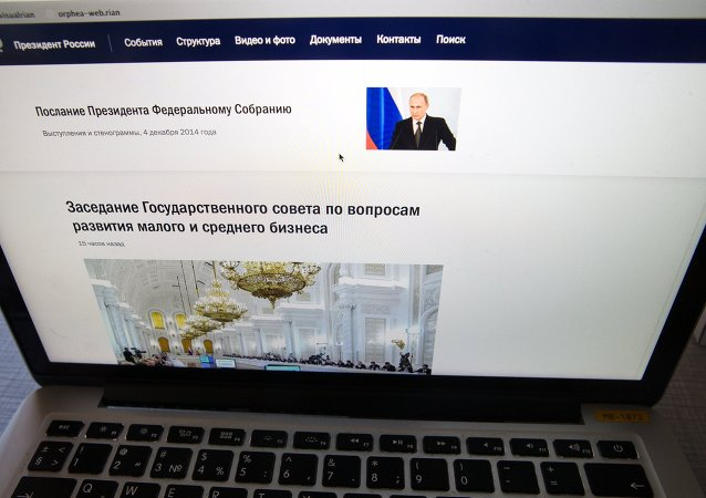 Nouvelle version du site Kremlin.ru