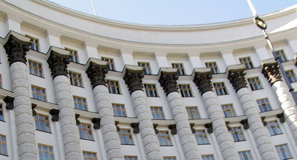 La Rada Suprême (parlement monocaméral ukrainien)