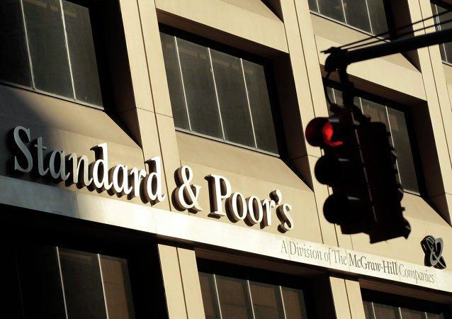 Standard & Poor's (S&P)
